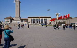 Tiananmen-edit2-web