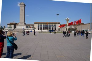 Tiananmen-edit3-web